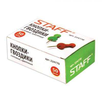Силовые кнопки-гвоздики STAFF, цветные, 50 шт., в картонной коробке, 224770 кнопки силовые index ispp3020 40 шт 20 мм разноцветный
