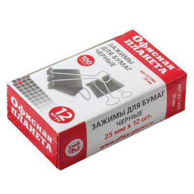 Зажимы для бумаг ОФИСНАЯ ПЛАНЕТА, комплект 12 шт., 25 мм, на 100 л., черные, в картонной коробке, 221999