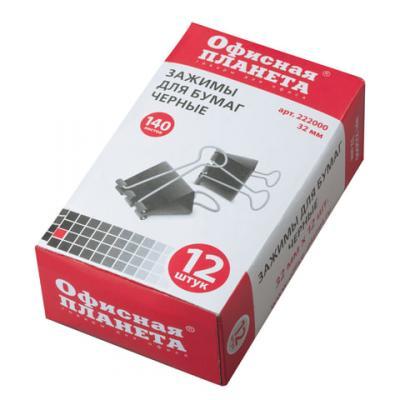 Зажимы для бумаг ОФИСНАЯ ПЛАНЕТА, комплект 12 шт., 32 мм, на 140 л., черные, в картонной коробке, 222000