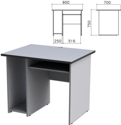 """Стол компьютерный """"Монолит"""", 900х700х750 мм, цвет серый, СМ15.11"""