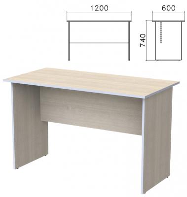 Стол письменный Бюджет, 1200х600х740 мм, дуб шамони светлый, 402660-430 стол стул для кормления пмдк октябренок капитошка светлый дуб
