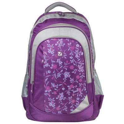 Купить Рюкзак ручка для переноски BRAUBERG Цветочный узор 25 л мультиколор, полиэстер, Ранцы, рюкзаки и сумки