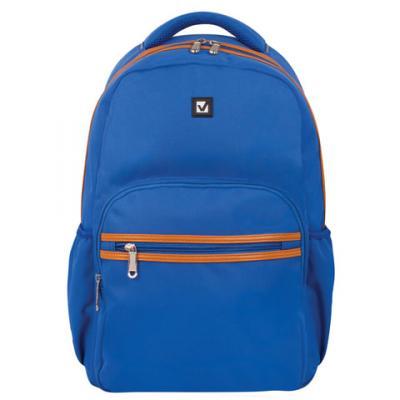 Купить Рюкзак ручка для переноски BRAUBERG Стоун 27 л синий, полиэстер, Ранцы, рюкзаки и сумки