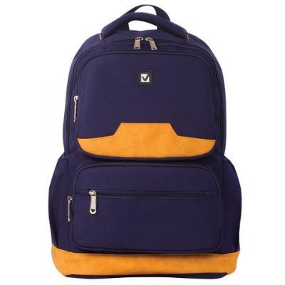 Рюкзак ручка для переноски BRAUBERG Бронкс 27 л синий brauberg brauberg рюкзак кантри синий