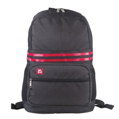 Рюкзак ручка для переноски BRAUBERG Две полоски 18 л черный brauberg рюкзак пурпур цвет черный фуксия