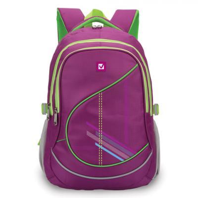 Купить Рюкзак ручка для переноски BRAUBERG Крокус 30 л фиолетовый, полиэстер, Ранцы, рюкзаки и сумки