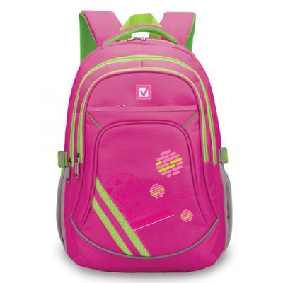 Купить Рюкзак ручка для переноски BRAUBERG Роуз 30 л розовый, полиэстер, Ранцы, рюкзаки и сумки