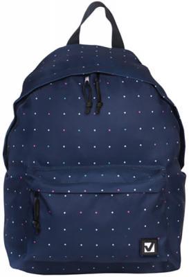 Рюкзак ручка для переноски BRAUBERG Рюкзак BRAUBERG универсальный 20 л синий рюкзак brauberg старлайт 226342