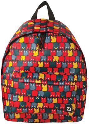 Рюкзак ручка для переноски BRAUBERG Рюкзак BRAUBERG универсальный Совята 20 л мультиколор brauberg brauberg ортопедический школьный рюкзак easylock спорткар