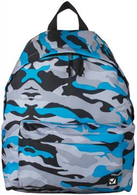 Рюкзак ручка для переноски BRAUBERG Рюкзак BRAUBERG универсальный 20 л мультиколор