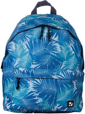 Рюкзак ручка для переноски BRAUBERG Рюкзак BRAUBERG универсальный 20 л синий brauberg brauberg рюкзак корал розовый