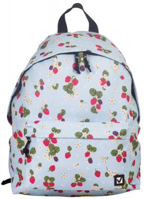 Рюкзак ручка для переноски BRAUBERG Рюкзак BRAUBERG универсальный Ягоды 20 л голубой brauberg brauberg ортопедический школьный рюкзак easylock спорткар