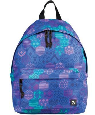Рюкзак ручка для переноски BRAUBERG Фантазия 225365 20 л синий голубой сиреневый фиолетовый рисунок мультиколор