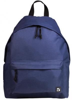 Рюкзак BRAUBERG, универсальный, сити-формат, один тон, синий, 20 литров, 41х32х14 см, 225373 рюкзак brauberg универсальный сити формат один тон черный 20 литров 41х32х14 см 225381