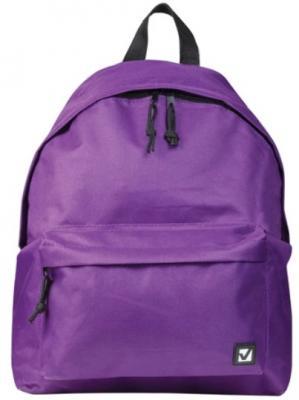 Рюкзак ручка для переноски BRAUBERG 225376 20 л фиолетовый