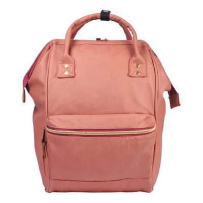 Купить Рюкзак ручка для переноски BRAUBERG Корал 15 л розовый, экокожа, Детские рюкзачки