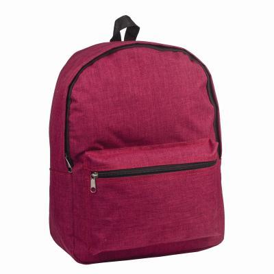 Купить Рюкзак водонепроницаемый BRAUBERG Рюкзак молодежный 16 л бордовый, Детские рюкзачки