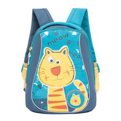 Рюкзак с усиленной спинкой GRIZZLY RS-893-1/2 7 л голубой рюкзак grizzly тузик rs 891 2 1 227228