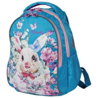 цена на Рюкзак ортопедический GRIZZLY Кролик 12 л голубой