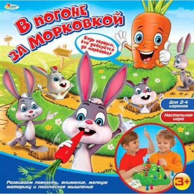 Купить Настольная игра ИГРАЕМ ВМЕСТЕ логическая В погоне за морковкой , 270x270x110 мм, Игры для малышей