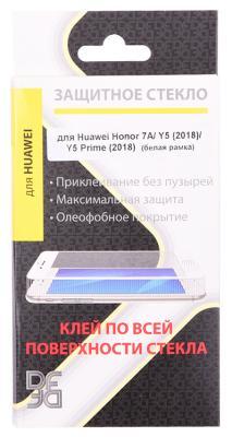 Фото - Закаленное стекло с цветной рамкой (fullscreen+fullglue) для Huawei Honor 7A/Y5 (2018)/Y5 Prime (2018) DF hwColor-57 (white) защитное стекло для honor 7a 7a prime 7s y5 lite y5 prime 2018 zibelinotg