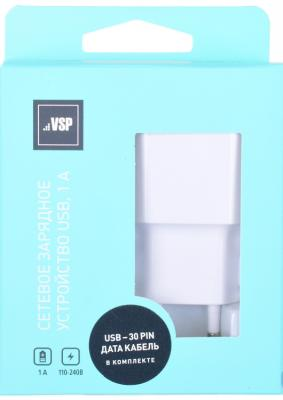 Сетевое зарядное устройство BoraSCO 20645 30-pin Apple 1A белый зарядное устройство зарядное устройство сетевое qtek s200 htc p3300 ainy 1a