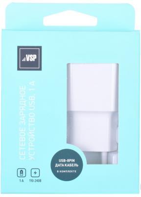Сетевое зарядное устройство BoraSCO 20644 8-pin Lightning 1A белый сетевое зарядное устройство deppa 2301 1a 8 pin lightning белый