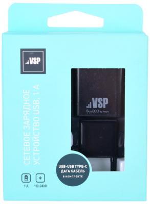 Сетевое зарядное устройство BoraSCO 20646 USB-C 1A черный зарядное устройство зарядное устройство сетевое qtek s200 htc p3300 ainy 1a