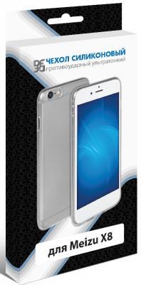 все цены на Силиконовый чехол для Meizu X8 DF mzCase-29 онлайн