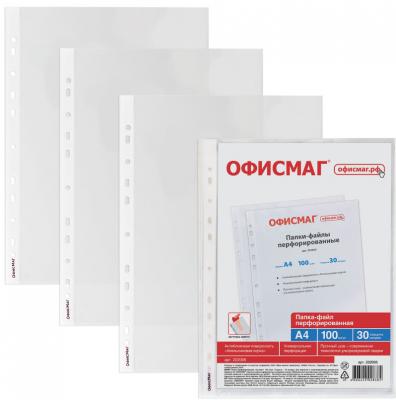 Папки-файлы перфорированные, А4, ОФИСМАГ, комплект 100 шт.,