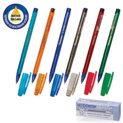 Набор шариковых ручек шариковая СОЮЗ Gamma синий 0.3 мм набор ручек berlingo f 10 автоматических шариковых 4шт синие 0 7мм