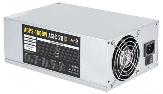 БП 2U 1600 Вт Aerocool ACPS-1600W ASIC 2U цена