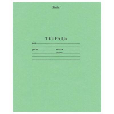 Картинка для Тетрадь школьная Hatber Зелёная обложка 18 листов линейка скрепка