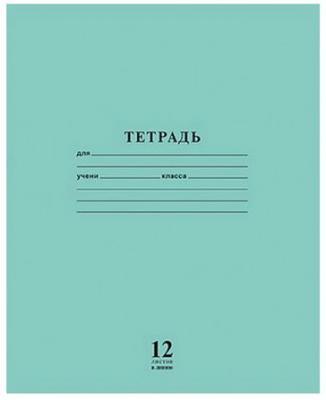 """Картинка для Тетрадь 12 л., HATBER VK, линия, мелованный картон обложка, """"Школьник - Бирюзовая"""", 12Т5C2 15452, T217795"""