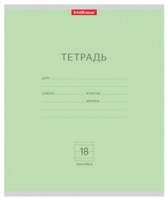 Тетрадь 18 л., ERICH KRAUSE, линия, обложка мелованный картон, Классика зеленая, 35279