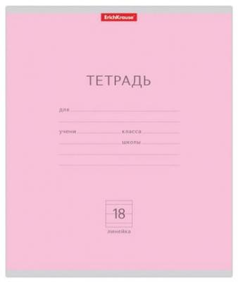 Тетрадь ученическая Erich Krause Классика розовая 18 листов линейка скрепка erich krause тетрадь 12 листов цвет голубой упаковка из 10 шт линейка