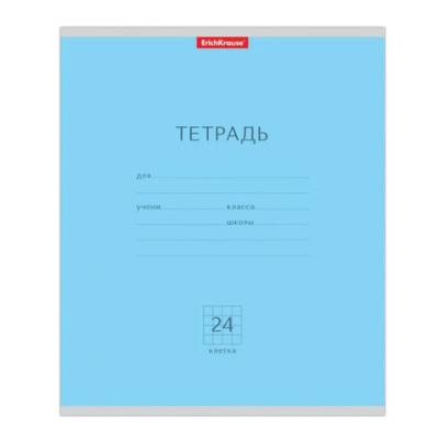 Тетрадь Erich Krause Классика голубая 24 листа клетка скрепка цена