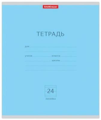 Тетрадь 24 л., ERICH KRAUSE, линия, обложка мелованный картон, Классика голубая, 35329 цена