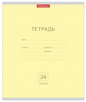 Тетрадь ученическая Erich Krause Классика желтая 24 листа линейка скрепка цена