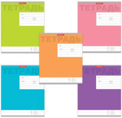 """Тетрадь 18 л., ERICH KRAUSE, линия, обложка мелованный картон, """"Новая классика"""", 33734 недорго, оригинальная цена"""