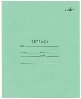 Тетрадь Зелёная обложка 12 л. Архбум, офсет, клетка с полями, AZ02 колыбель качалка beeangel зелёная клетка ys502 grc