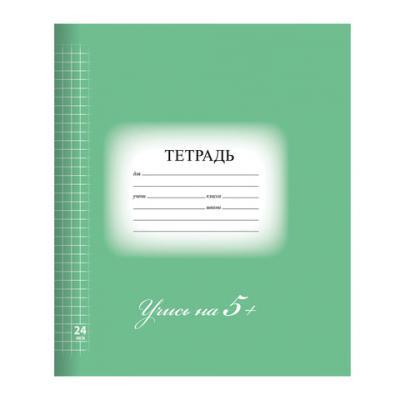 Тетрадь школьная BRAUBERG 5-КА 24 листа клетка скрепка