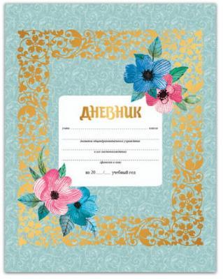 """Дневник для 5-11 классов, 48 л., твердый, с подсказками, BRAUBERG, фольга, """"Цветы"""", 104650 дневник brauberg супер байк 48 л"""