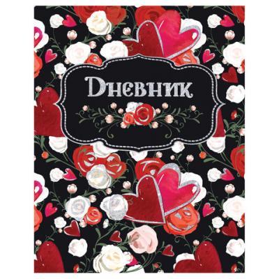Дневник для старших классов BRAUBERG Сердечки 48 листов линейка твердый переплет brauberg brauberg рюкзак для старших классов узоры цветы