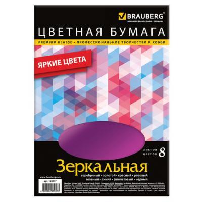 Цветная бумага BRAUBERG зеркальная A4 8 листов цветная бумага artspace a4 16 листов 8 цветов нб16 8дв 043