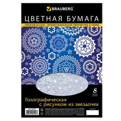 Цветная бумага BRAUBERG ЗВЕЗДЫ A4 8 листов цветная бумага artspace a4 16 листов 8 цветов нб16 8дв 043