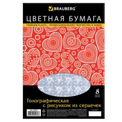 Цветная бумага BRAUBERG СЕРДЕЧКИ A4 8 листов цветная бумага artspace a4 8 листов 7 цветов немелованная нб8 7дв 15832