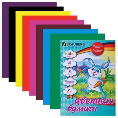 "все цены на Цветная бумага BRAUBERG ""Зайка с бабочками"" A4 16 листов онлайн"
