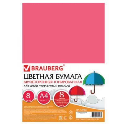 Цветная бумага BRAUBERG тонированная A4 8 листов цветная бумага artspace a4 8 листов 7 цветов немелованная нб8 7дв 15832
