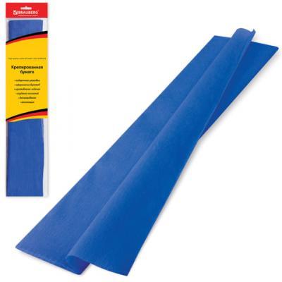 Цветная бумага крепированная BRAUBERG Цветная бумага крепированная , стандарт 200х50 см рулон
